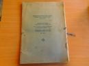 Военно-исторические карты третьего тома морского атласа листы 46-52.